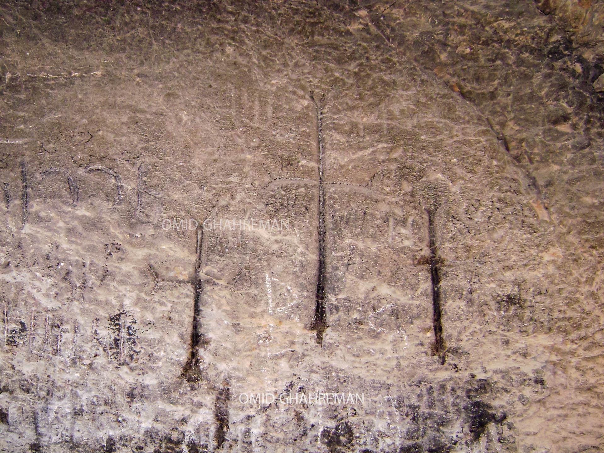 آثار حجاری صلیب بر روی تخته سنگ شرقی