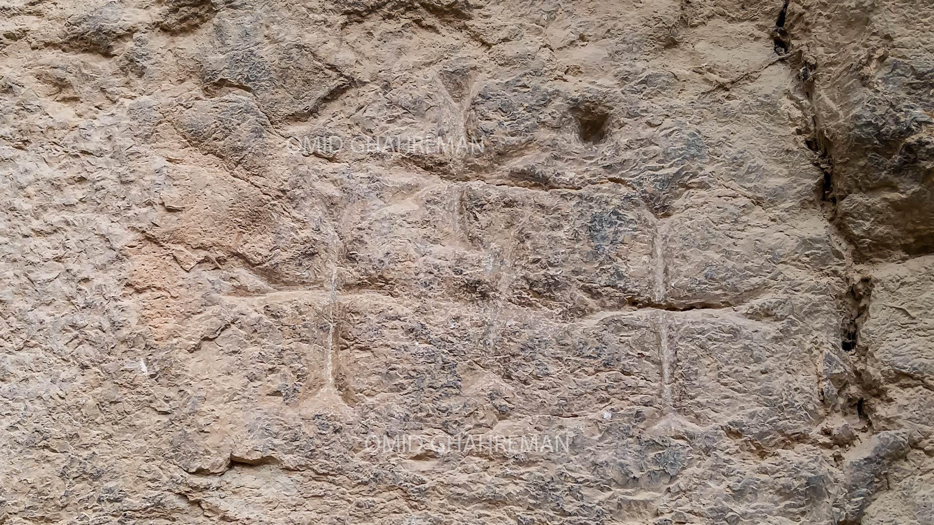 آثار خاج باقی مانده از حکومت ارمنی ها