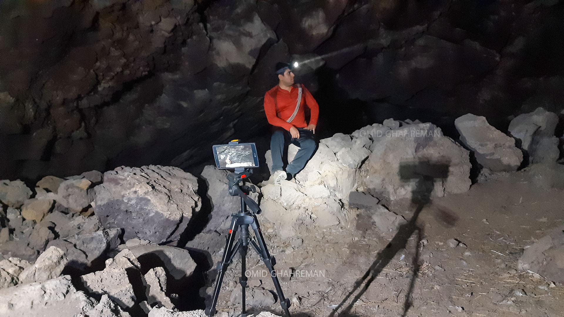 امید قهرمان و غار اتش فشانی در ماکو Omid Ghahreman