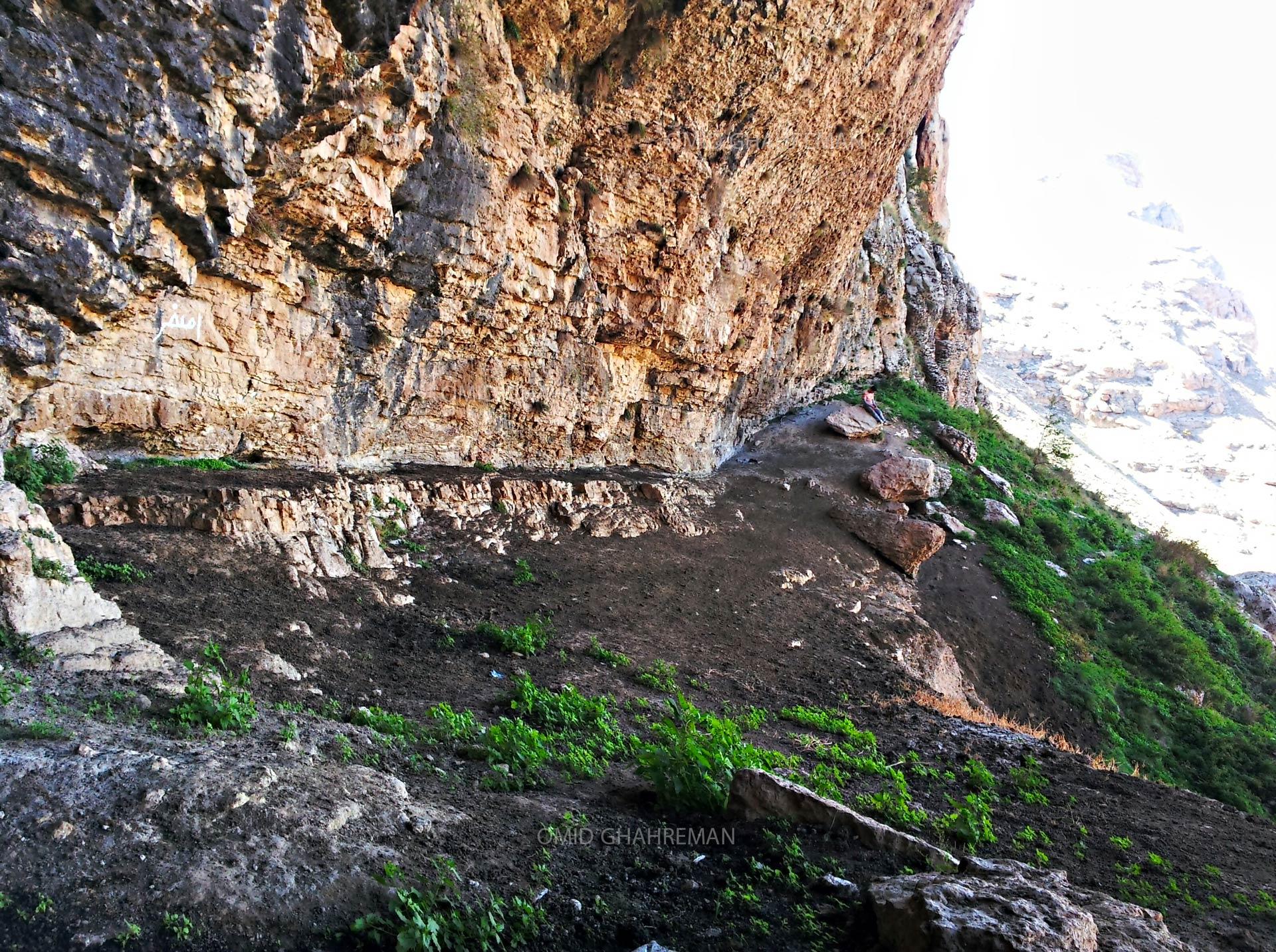 دیواره و قیه جنوبی شهر ماکو