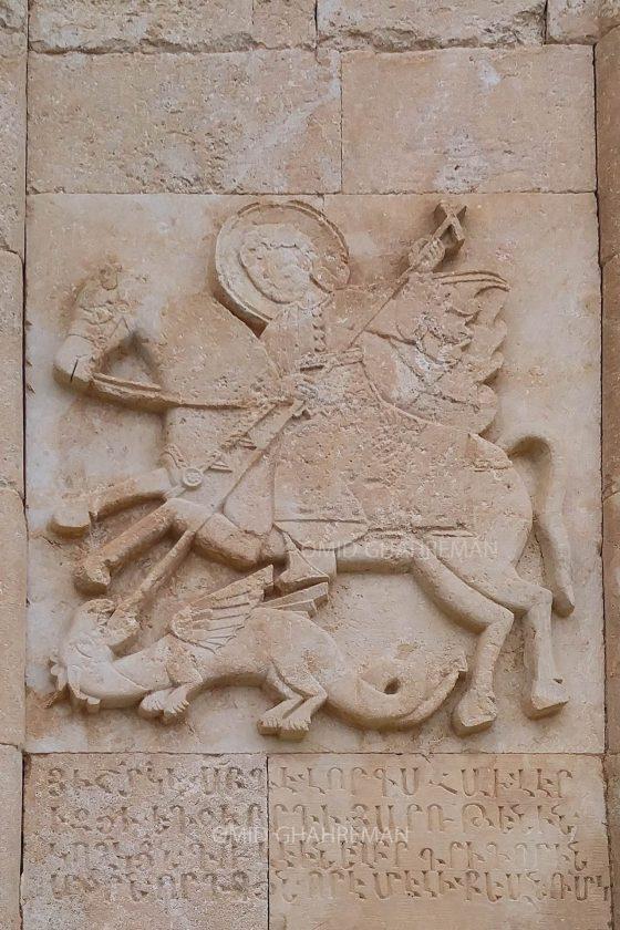 نماد حکاکی شده اژدها در کلیسای تادئوس مقدس