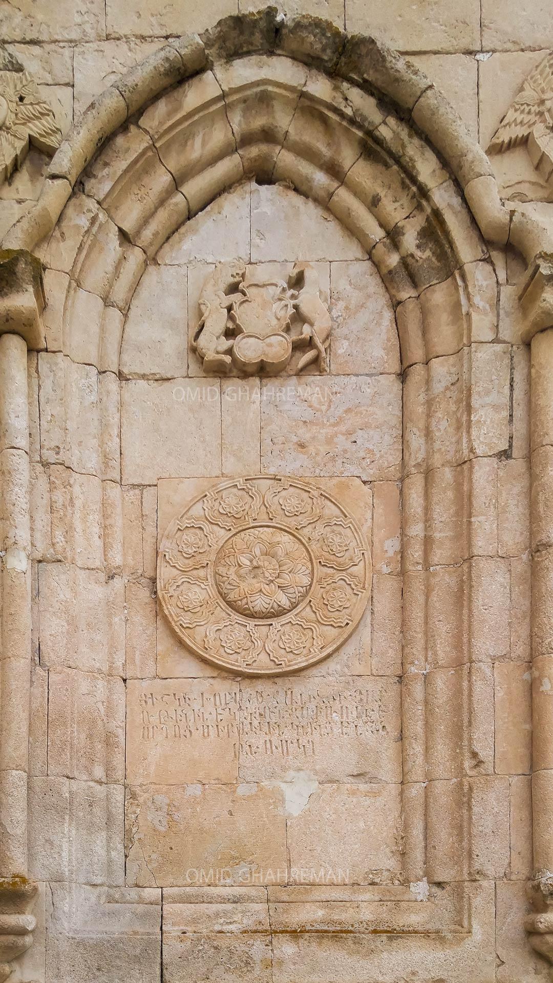 نماد گل حکاکی و حجاری شده بر روی سنگ