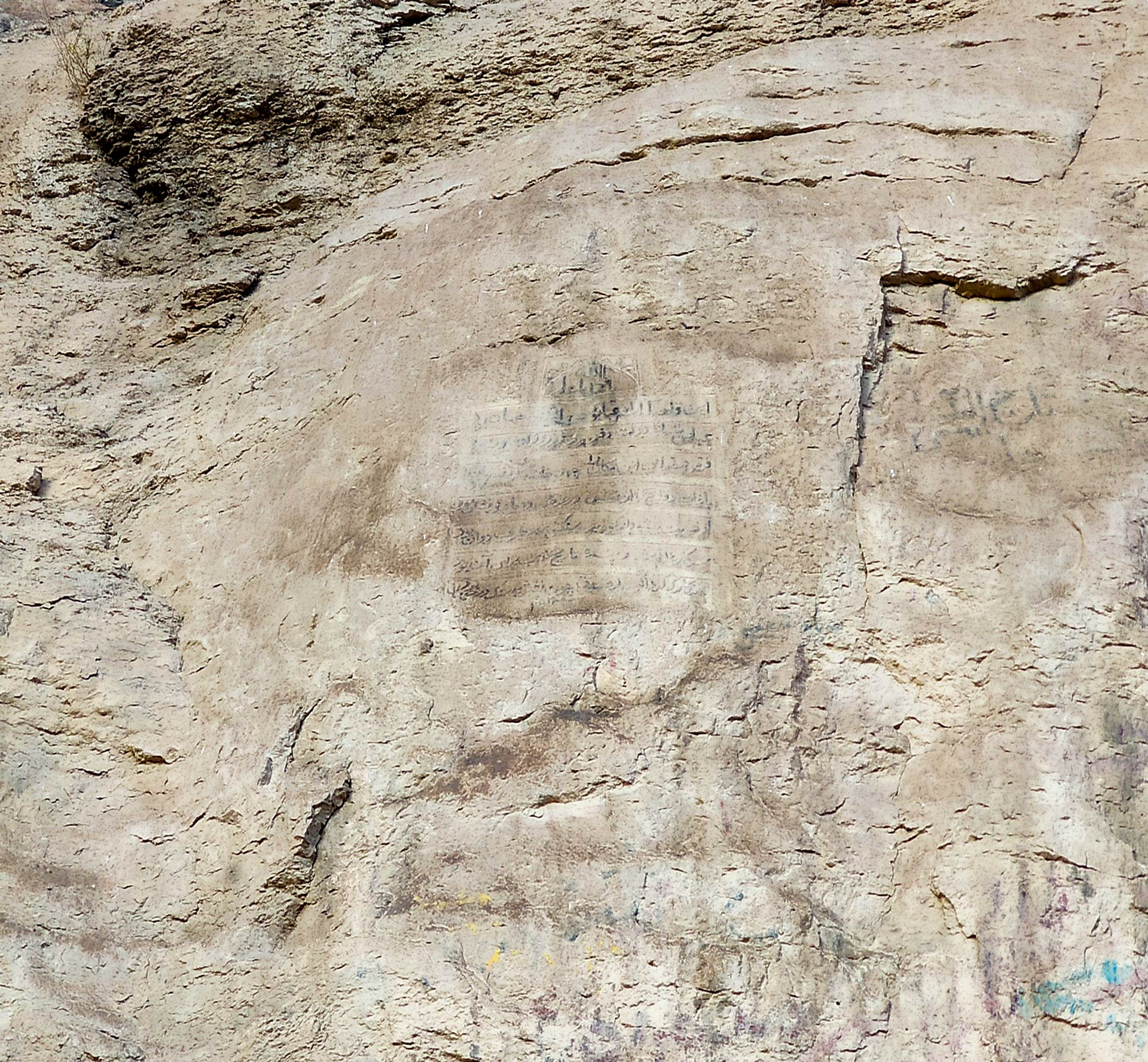 کتیبه شاه عباس بر روی دیواره کوه قیه
