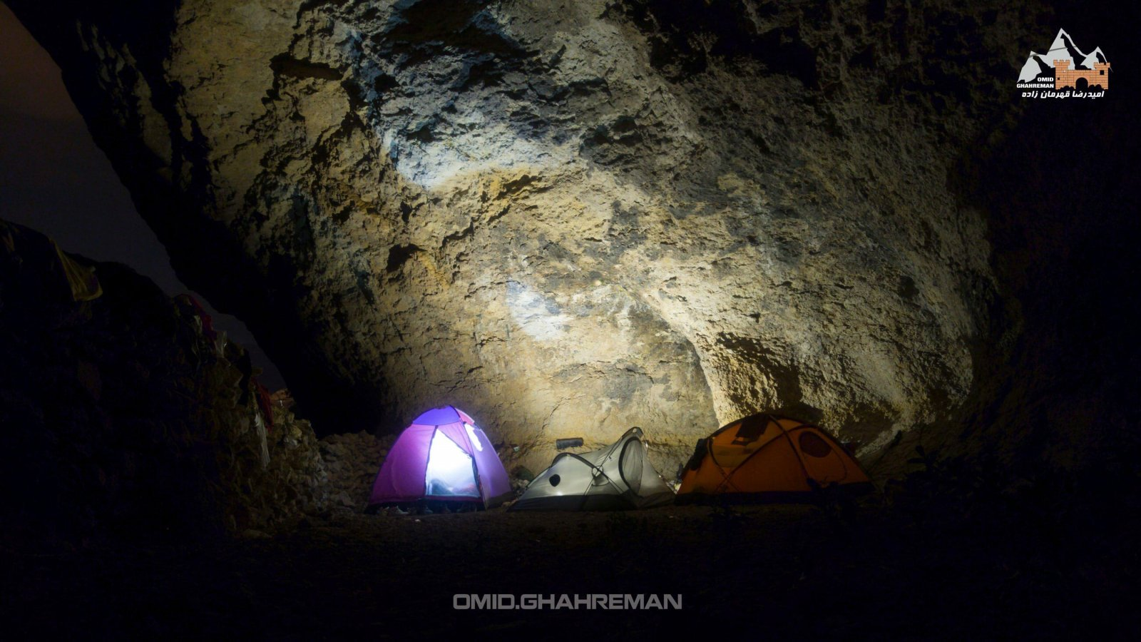 ماکو , کمپ و شب مانی در کوه قارلی