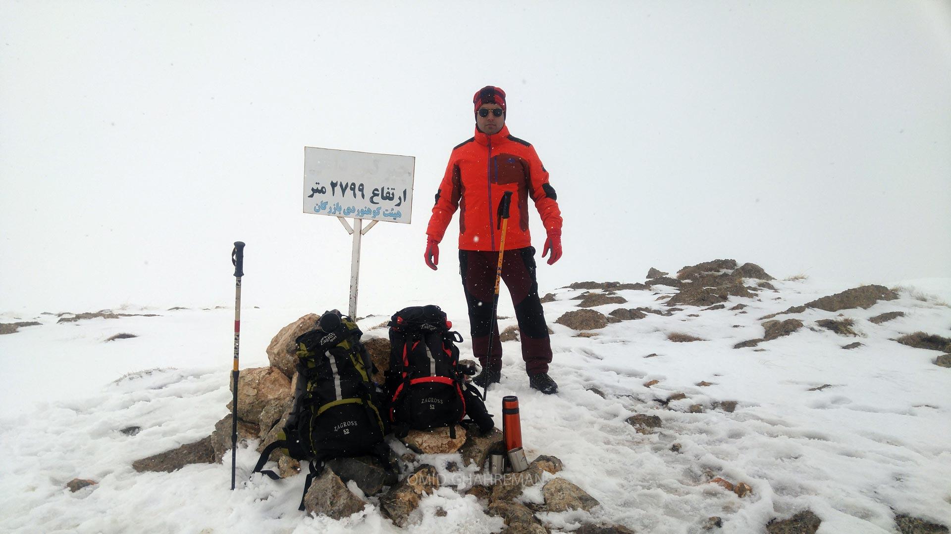 کوه چرکین و رد پای زمستان