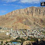ماکو از روبروی کوه قیه